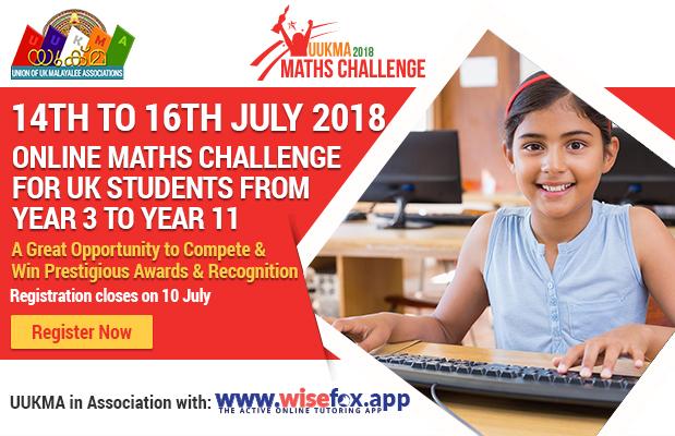 UUKMA Maths Challenge Banner